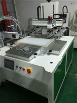 鋁板絲印機木板網印機紙張絲網印刷機廠家