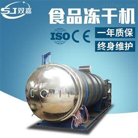 F10M2寧波雙嘉10m2生產型冷凍干燥機
