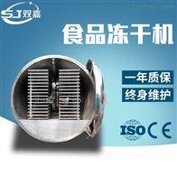 SJFD-30M2寧波雙嘉食品藥品大型凍干機