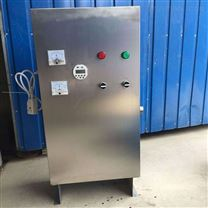 臭氧发生器循环水处理食品工业蓄水池专用
