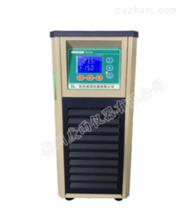 小型低温冷却水循环泵