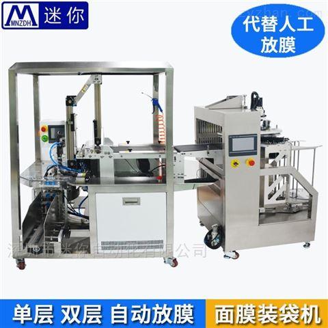 面膜取膜机械手,自动放面膜机