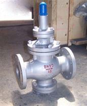 蒸汽减压阀 Y43H PN1.6MPA DN100