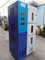 MGZ-120L-B-3S三温区人工气候培养箱