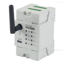 安科瑞ADW400-D10-2S环保监测模块 三相