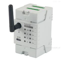 ADW400-D10-2S安科瑞ADW400-D10-2S环保监测模块 三相