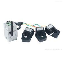 ADW400-D16-1S环保用电无线计量仪表 治污设备监控装置