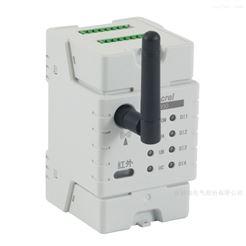 ADW400-D10-1S环保多回路监测电力仪表 环保计量模块