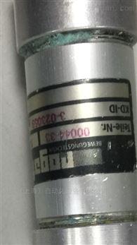 美国SpectronicsSB-100PY表面检查灯