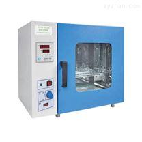 DHG-9023A鼓風干燥箱/上海賀德DHG-9023A臺式電熱恒溫鼓風干燥箱