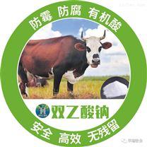 山东厂家直供饲料酸化剂双乙酸钠既定即发