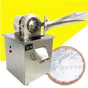 食品级不锈钢糖粉机 粉糖机 白沙糖粉碎机