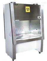 長春全排生物安全柜BHC-1000IIB2負壓垂層流