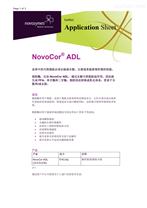 NovoCor ADL诺维信非固定化脂肪酶