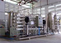 生產用雙級反滲透設備