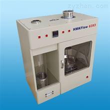HMKFlow 6393粉体松装密度测试实验报告