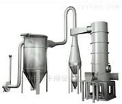 上海旋转闪蒸干燥机