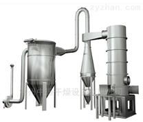 上海旋轉閃蒸干燥機