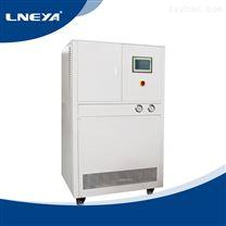小型高低温循环器SST-15-25℃~180℃