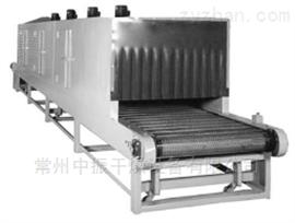 上海帶式干燥機