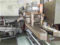 粮食自动定量灌装秤输送皮带机