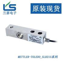 SLB215-2.2T称重传感器