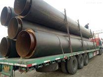 钢套钢蒸汽管销售价,聚氨酯直埋保温管厂家