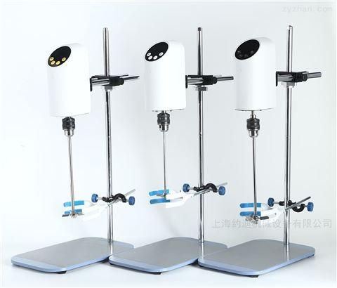 新款实验室无刷电机电动搅拌器