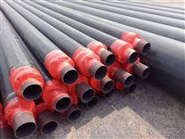 聚氨酯发泡管生产厂家,钢套钢直埋式保温管