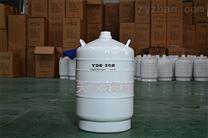 安陽30升液氮罐價錢11年換新廠家