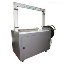 中山坦洲制藥廠高速全自動打包機