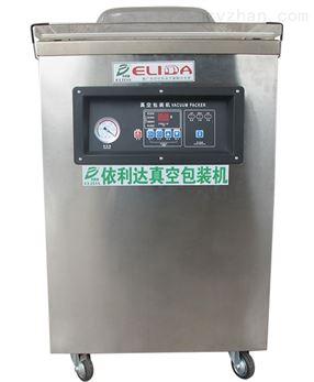 珠海食品电动外抽式真空包装机品质兼优