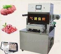 申越DMP-430A真空食品气调保鲜包装机