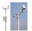 气象交通局路面状况能见度在线监测预警系统