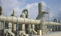 衡水有机废气处理设备  工业废气治理