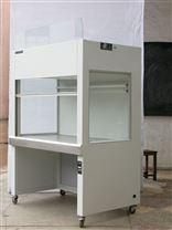 HS-840/1300净化工作台