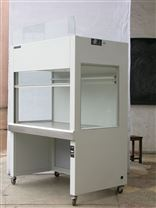 HS-840/1300凈化工作臺