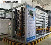 工業廢水回收 水處理裝置 萊特萊德設備價格