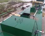 鹤岗市制革厂污水处理装置