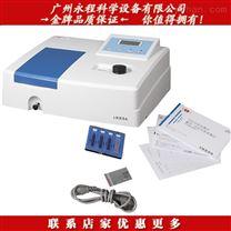 上海仪电721N可见分光光度计光度测量分析仪