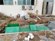 四平市小型生活污水一体化处理设备