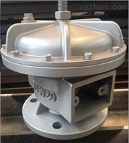 氧化风机泄压阀YUSV25 压力0.2MPA