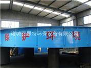 涡凹气浮机 养殖污水处理设备 厂家直销