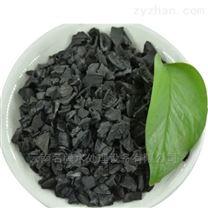 云南优质椰壳活性炭 西南水处理耗材批发