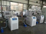 冷凍干燥機-110℃