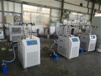 冷冻干燥机-110℃