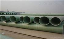 广东玻璃钢电力护套管规格