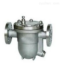自由浮球式疏水阀CS41H