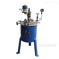 实验室高压反应釜.小型不锈钢