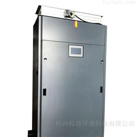SY-HF45恒温恒湿机组